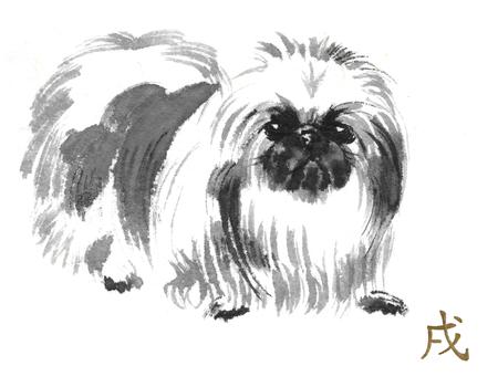 """Pekingese oosterse inkt schilderij met gouden Chinese hiëroglief """"hond"""". Symbool van het nieuwe jaar. Originele sumi-e kunst."""