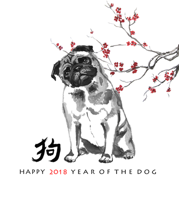 japanese script: Greeting card Chinese new year. Pug and a branch of cherry blossom, oriental ink painting. With Chinese hieroglyph dog and text Happy 2018 Year of the Dog. Stock Photo