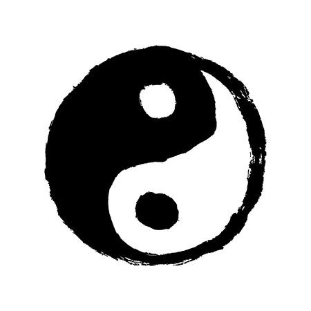 Yin Yang symbol, vertical. Handmade vector ink painting. Illusztráció