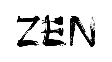 """Zen"" lettering. Handmade vector ink painting. Original writing. Vector Illustration"