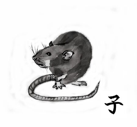 Rat seating on rear paws, sumi-e illustration. Oriental ink wash painting with Chinese hieroglyph