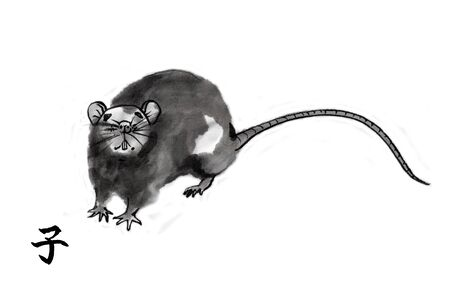 Rat looking cute, sumi-e illustration. Oriental ink wash painting with Chinese hieroglyph