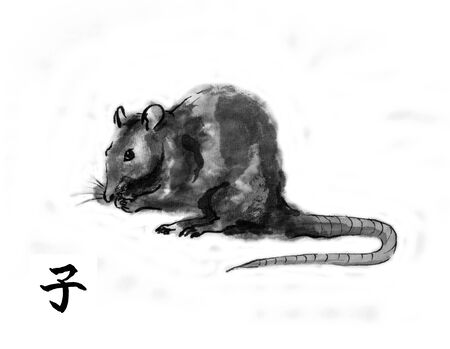 Rat holding food with front paws, sumi-e illustration. Oriental ink wash painting with Chinese hieroglyph