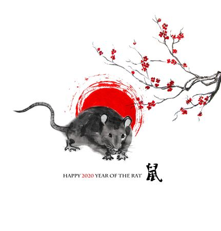 Rat, a sun disk and a branch of cherry blossom, oriental ink wash painting, sumi-e. Hand painted greeting card Eastern new year. With Chinese hieroglyph