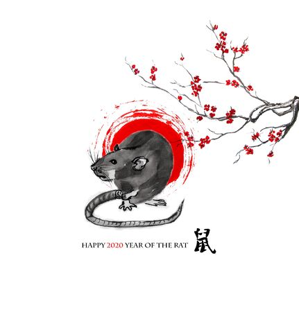 Rat seating on rear paws, a sun disk and a branch of cherry blossom, oriental ink wash painting, sumi-e. Hand painted greeting card Eastern new year. With Chinese hieroglyph
