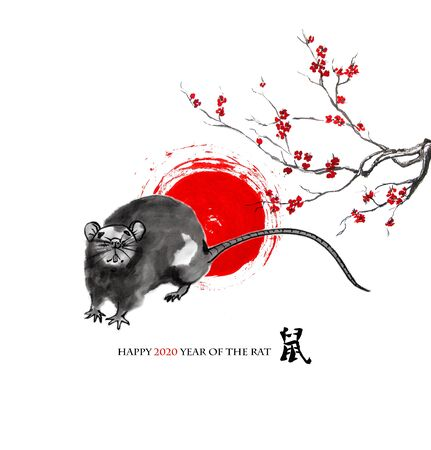 Rat looking cute, a sun disk and a branch of cherry blossom, oriental ink wash painting, sumi-e. Hand painted greeting card Eastern new year. With Chinese hieroglyph