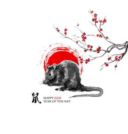 Rat holding food with front paws, a sun disk and a branch of cherry blossom, oriental ink wash painting, sumi-e. Hand painted greeting card Eastern new year. With Chinese hieroglyph