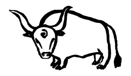Bull, vector handmade ink drawing, sumi-e style. Original art. Symbol of the Oriental new year of the Ox. Chinese zodiac sign. Element for your design.