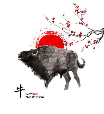 European bison, a sun disk and a branch of cherry blossom, oriental ink wash painting, sumi-e. Hand painted greeting card Eastern new year. With Chinese hieroglyph `Ox` and text.