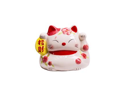 maneki neko: Maneki Neko, Japanese Welcoming Cat, Lucky Cat, Money cat.
