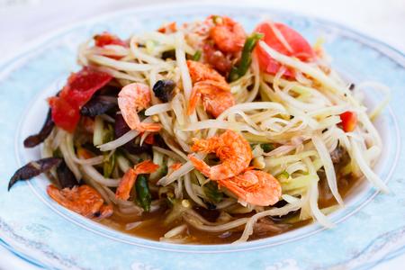 Famous Thai food, papaya salad (Som Tum).