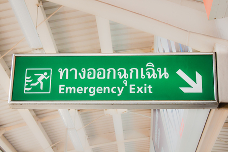 Emergency Exit sign with a green background in thai.