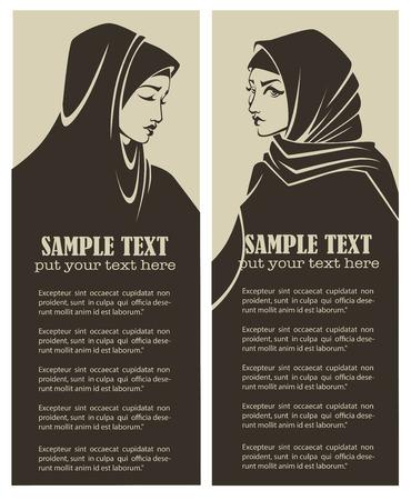 femmes muslim: le style hijab, belles femmes arabo-musulman