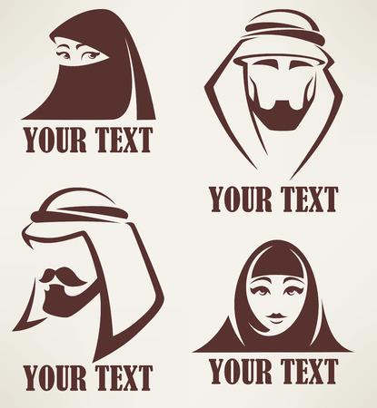 fille arabe: vecteur musulman fait face, vecteur et emblèmes collection