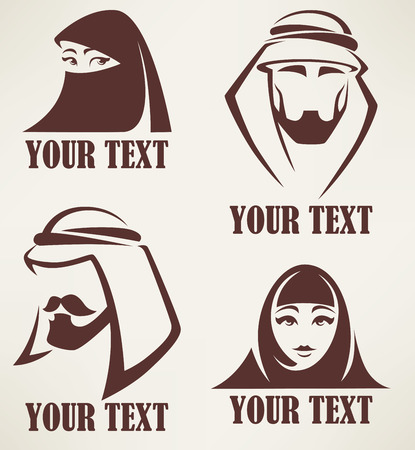hombre arabe: vector musulmán se enfrenta, el vector y emblemas colección