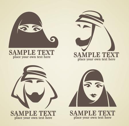 hombre arabe: caras musulmanes vector, logotipo del vector y de recolección de emblemas Vectores