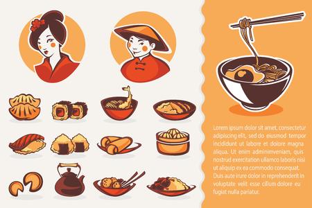 chinesisch essen: Vektor-Sammlung von japanisches Essen Symbole Illustration