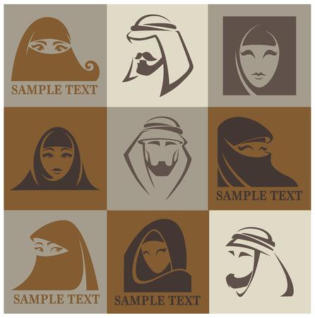 femmes muslim: vecteur visages musulmans, logo de vecteur et de collecte des embl�mes Illustration