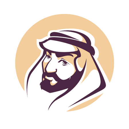 arabian man portrait Ilustração