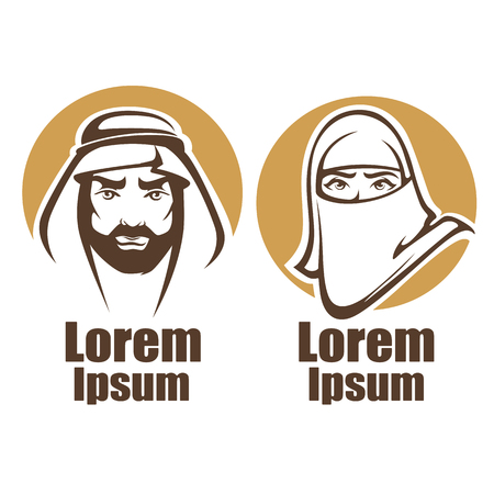 arab men: vector muslim faces, vector logo and emblems collection Illustration