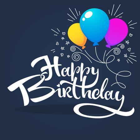 光沢と輝く誕生日カードベクターテンプレート、バルーン画像と幸せな誕生日レタリングコンポジション