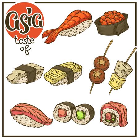 asian set, vector collection of japanese doodle sketch food, sushi and logo element for your menu design Illustration