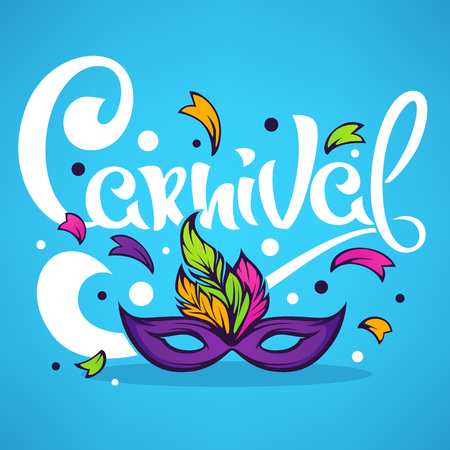 bright carnival background for banner and invitations