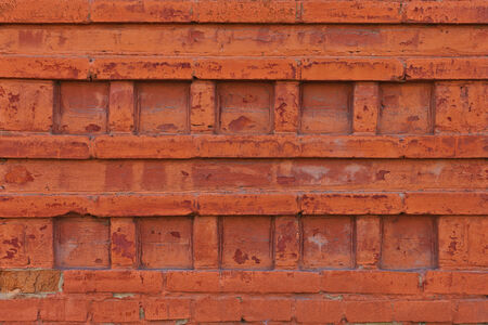 ornamental pattern of an old brick wall, texture, background  photo