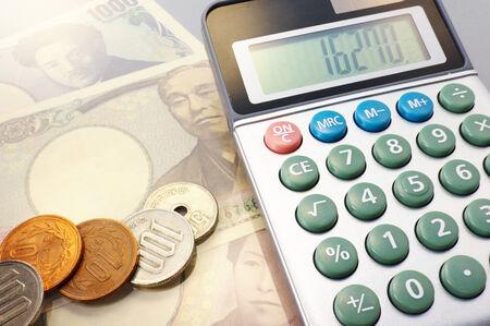 Japanese yen and calculator