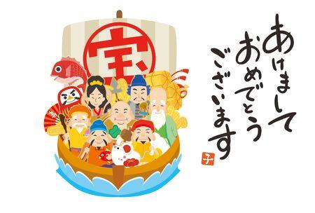 Japanese New Year Postcard Illustration of Seven Lucky Gods