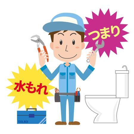 Illustration of a male worker curing a toilet problem 向量圖像