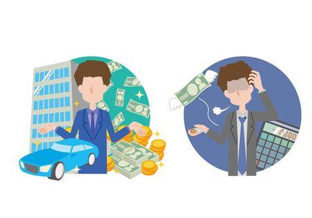 Illustration of rich and poor Ilustración de vector