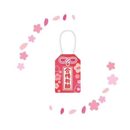 Image illustration of Japan's pass prayer amulet 일러스트