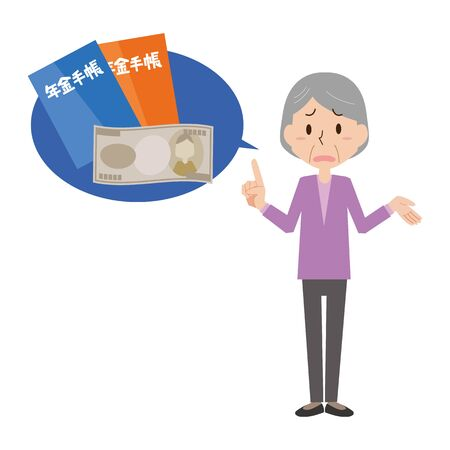Illustration of a woman worried about her pension