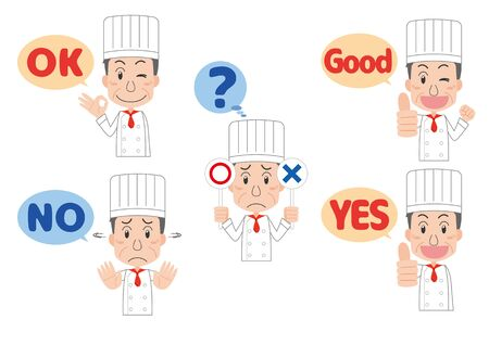 An illustration set of a cook man represented by a hand sign