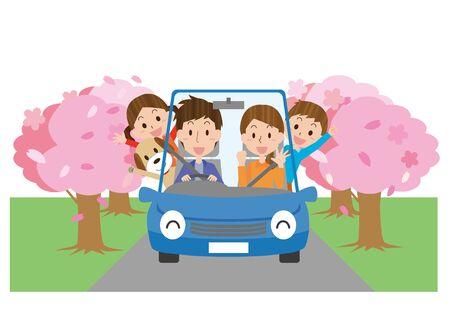 Illustration of a family driving through cherry trees Ilustração