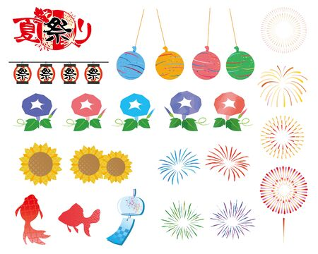 Illustration set with the image of summer Stock Illustratie