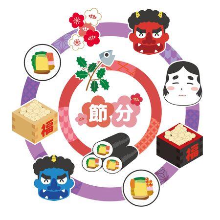 Illustration of Setsubun Ilustração