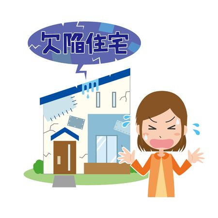 Women in trouble with defective housing 벡터 (일러스트)