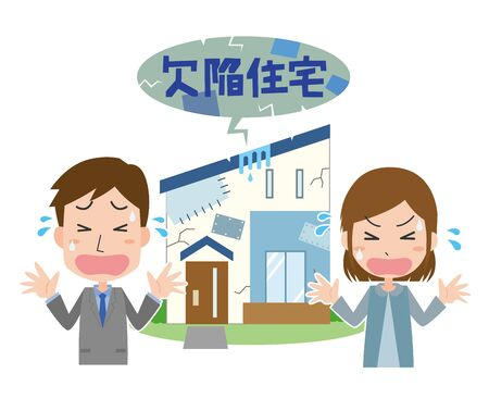 Couple in trouble with defective housing 벡터 (일러스트)