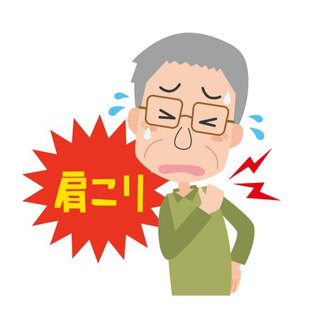 An old man with a sore shoulder.