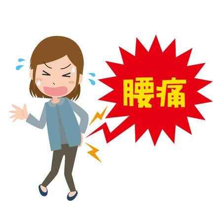 Women of low back pain