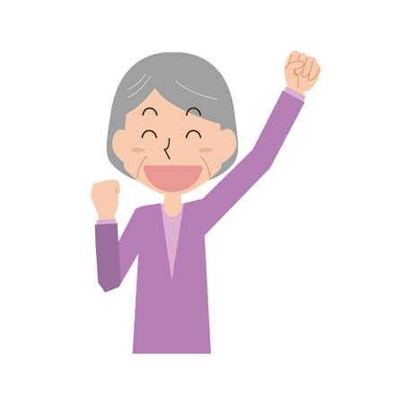 An old woman who is doing a guts pose Illusztráció