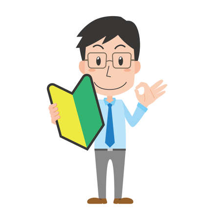 Men with beginner marks  イラスト・ベクター素材