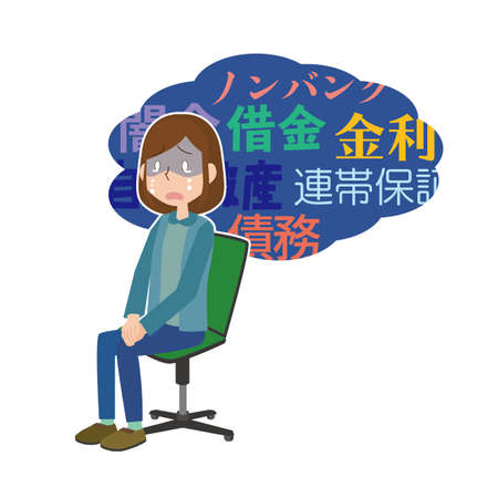a woman in debt  イラスト・ベクター素材