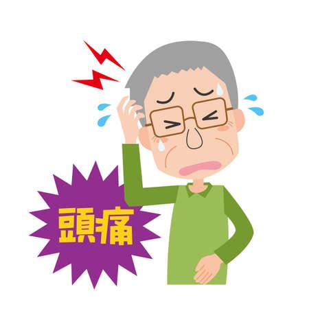 An old man with a headache.