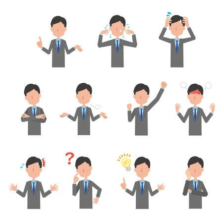 Expression illustration set of male company employee  イラスト・ベクター素材