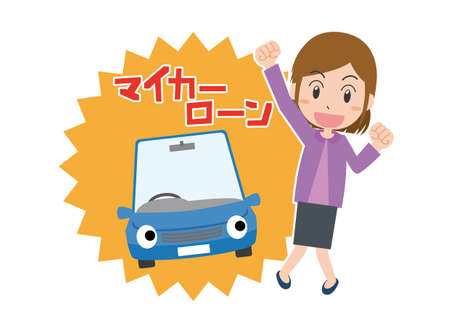 a woman who bought a car with her car loan