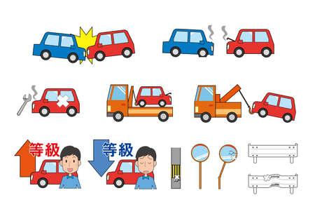 Illustrated set of car insurance for traffic accidents Ilustrace