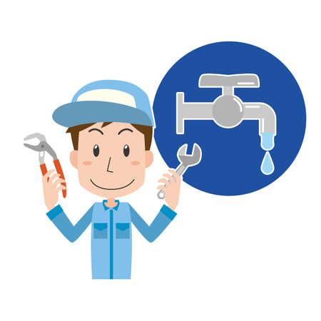 a male worker who corrects a water leak Illusztráció